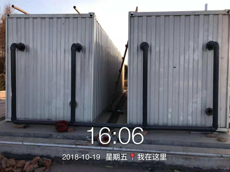吉林省延边自治州白河镇渗滤液处理案例实景