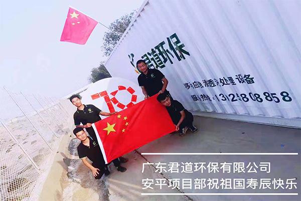 河北省衡水市安平县生活垃圾填埋场渗滤液处理案例