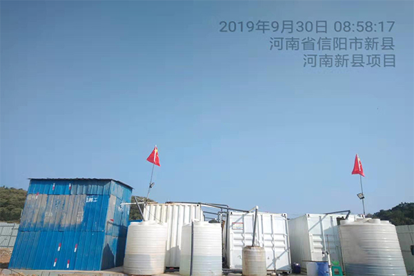 河南省信阳市新县生活垃圾填埋场渗滤液处理方案