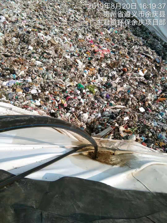 垃圾渗滤液
