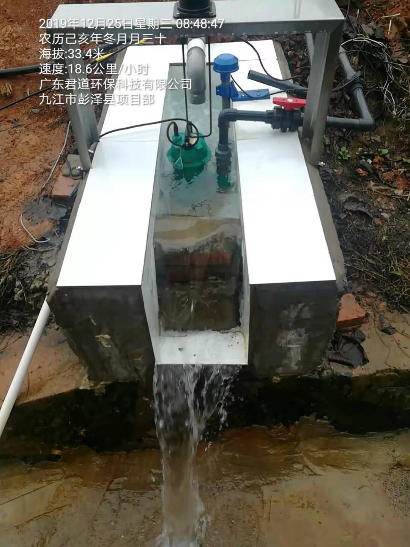 江西省九江市彭泽县垃圾渗滤液处理案例实景