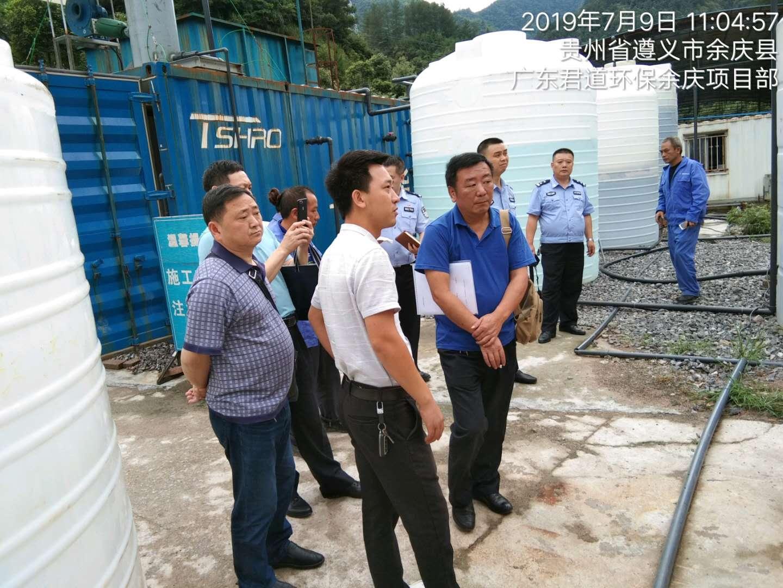 贵州省遵义市余庆县垃圾渗滤液处理案例实景