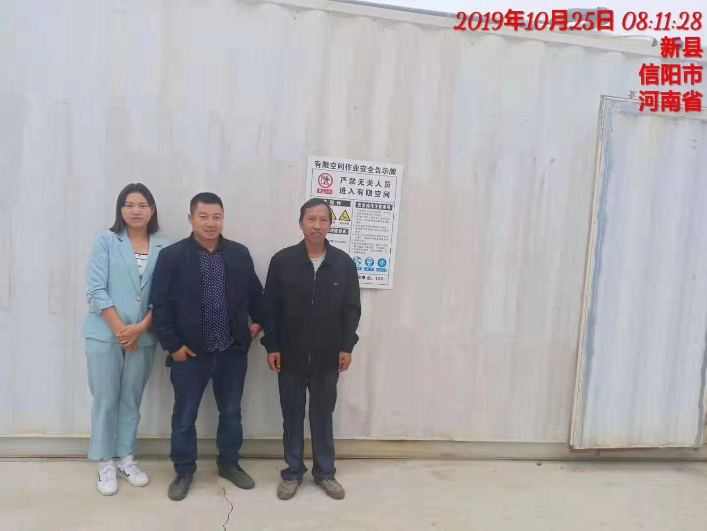 河南省信阳市新县生活垃圾填埋场渗滤液处理方案实景