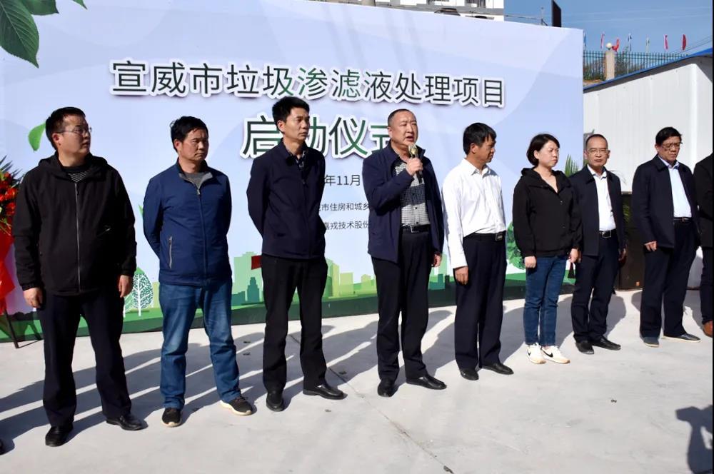宣威市副市长邓廷昆参加启动仪式