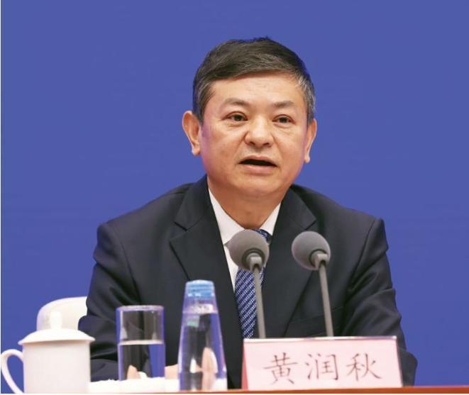 【专访】生态环境部部长黄润秋:推动生态文明建设实现新进步